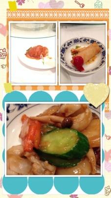 重慶飯店ランチ1