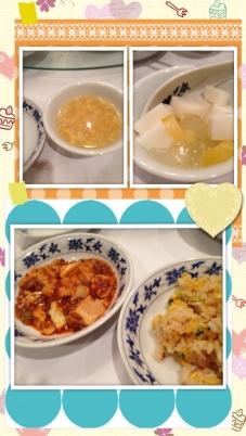 重慶飯店ランチ2