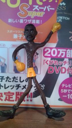 兼子の人形2
