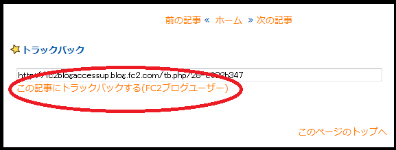 20120929084604c90.png