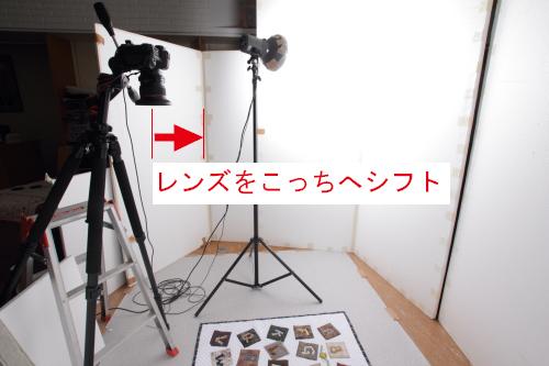 2012_1212_03.jpg