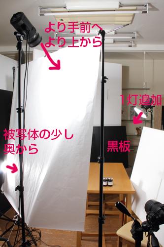 2013_0209_02.jpg