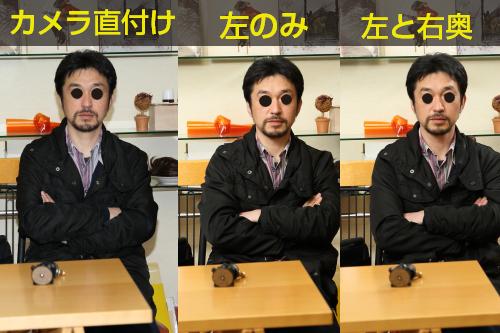 2013_0418_10.jpg