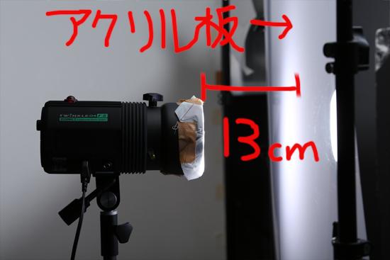 2013_1125_04.jpg