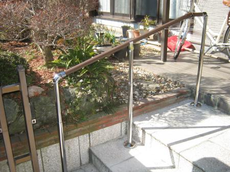 変換 ~ 手すりを取り付けた外部階段