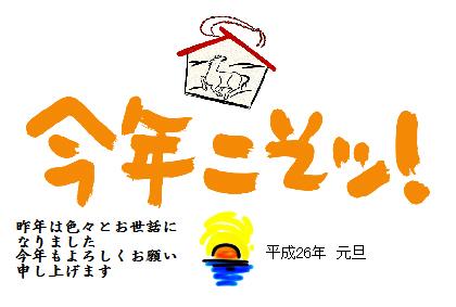 デザイン2014