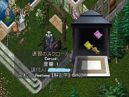121024_01.jpg