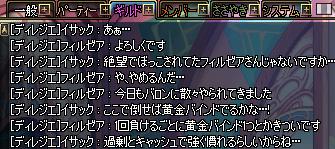コピー - 1ScreenShot02517