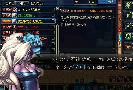 ScreenShot02452.png