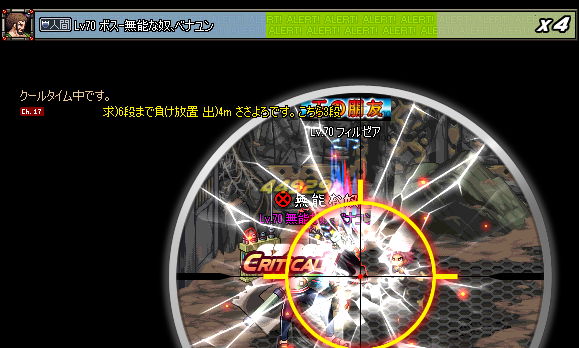 ScreenShot02656.png