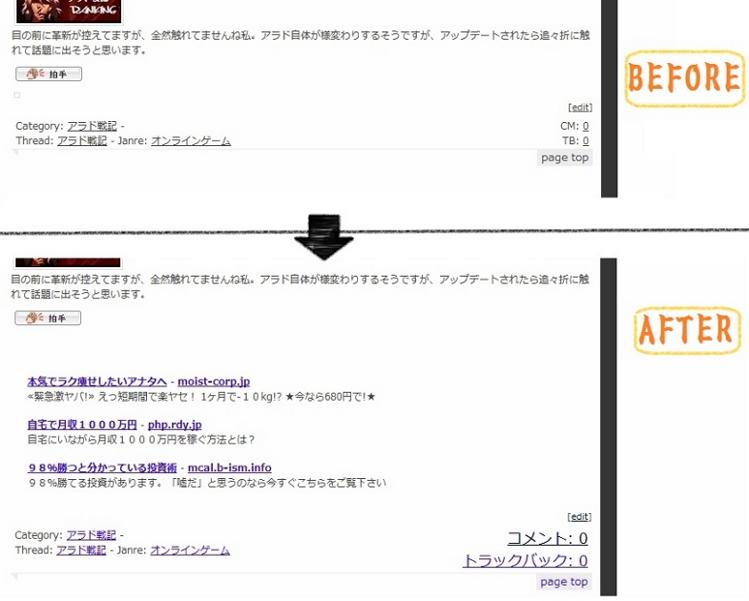 blogba.jpg