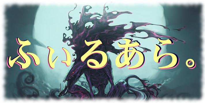 top_title_D-1.jpg