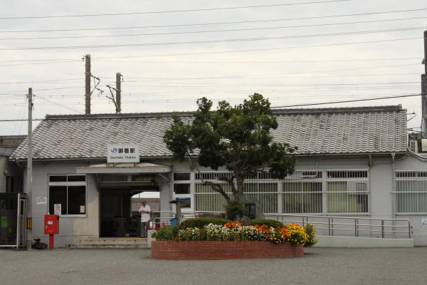 140920-gochaku-15.jpg