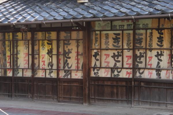 141026-hasima-09.jpg
