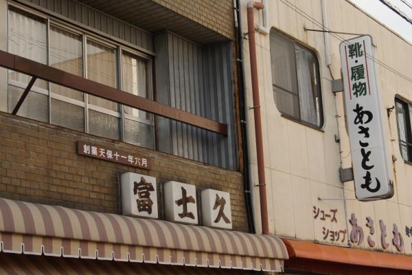 141026-hasima-11.jpg