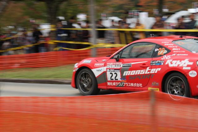 141102-Rally-05.jpg