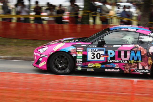 141102-Rally-08.jpg
