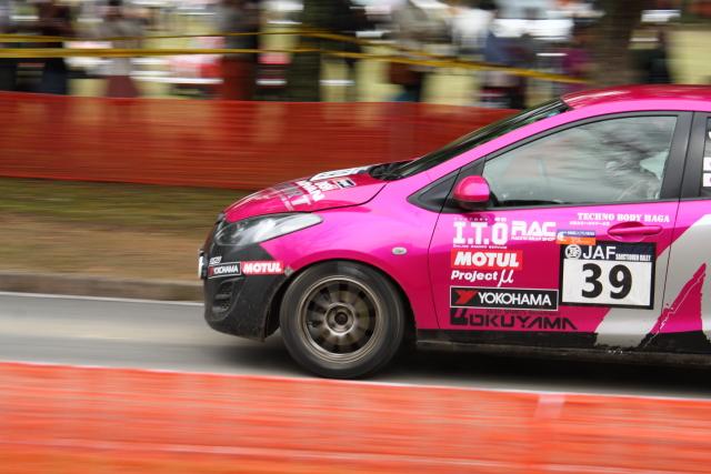 141102-Rally-09.jpg