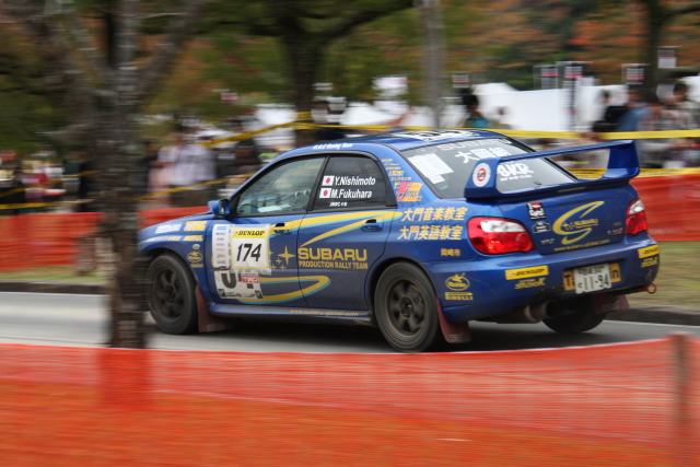 141102-Rally-21.jpg
