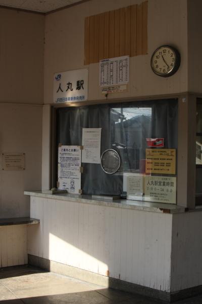 141114-eki-09.jpg
