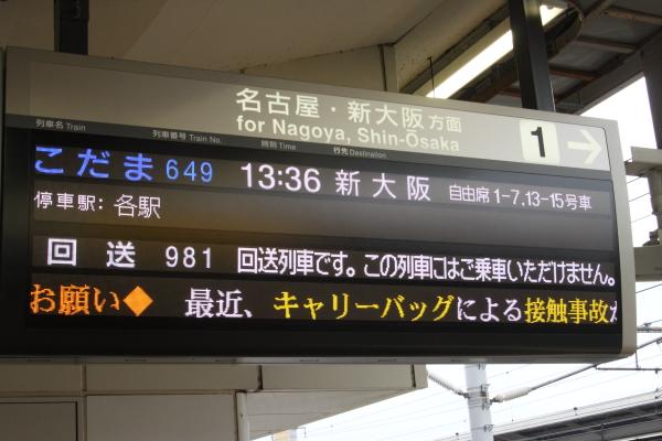 141201-yellow-01.jpg
