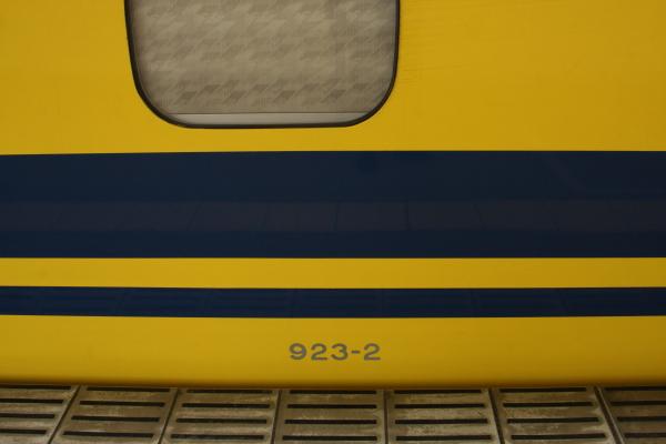 141201-yellow-08.jpg