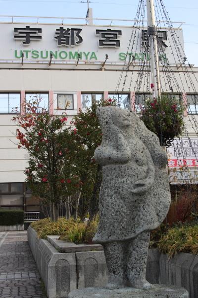 141207-utsu-03.jpg
