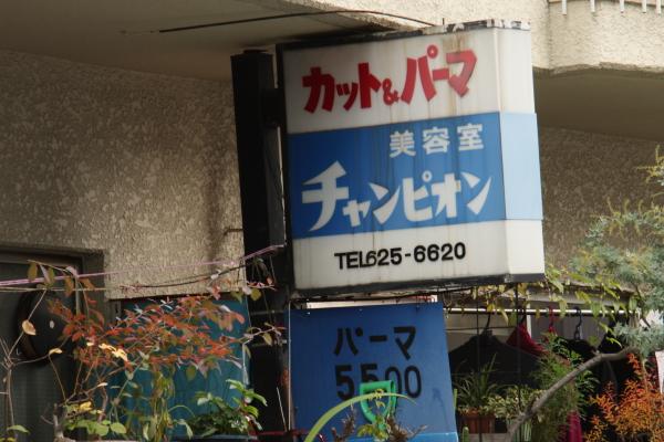141207-utsu-12.jpg