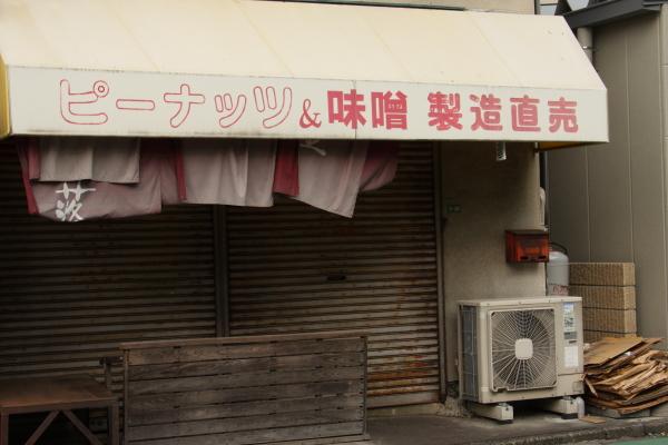 141207-utsu-13.jpg