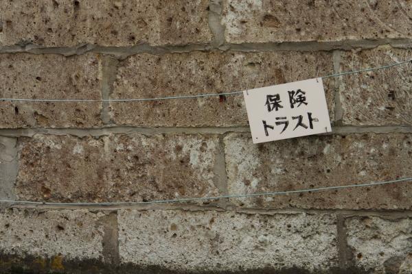 141207-utsu-16.jpg