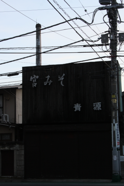 141207-utsu-84.jpg