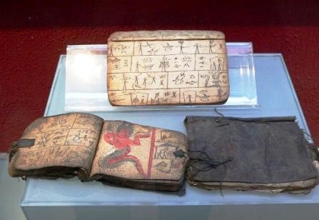 ナシ族トンパ文字
