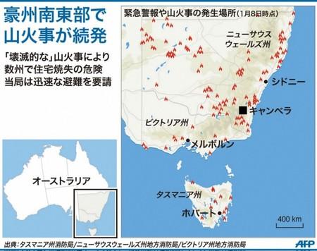 20130109-00000008-jij_afp-000-1-view.jpg