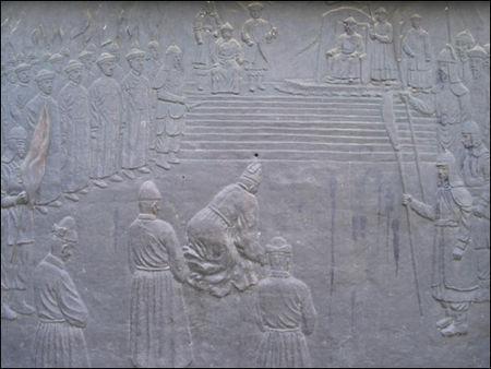 清皇帝に土下座する仁祖