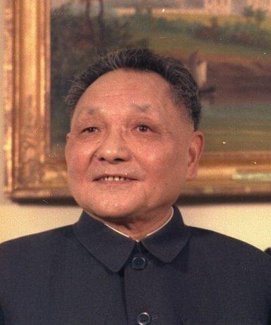 Deng_Xiaoping.jpg