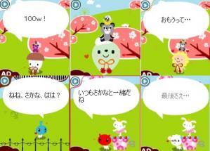 20120518_01.jpg