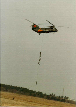 airborne0002.jpg