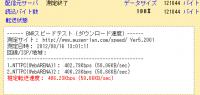 SnapCrab_NoName_2012-8-16_13-2-6_No-00.png