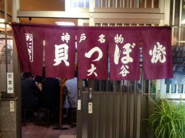 3_20120521194647.jpg