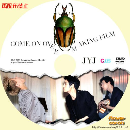JYJ-COME-ON-OVER-MAKING.jpg