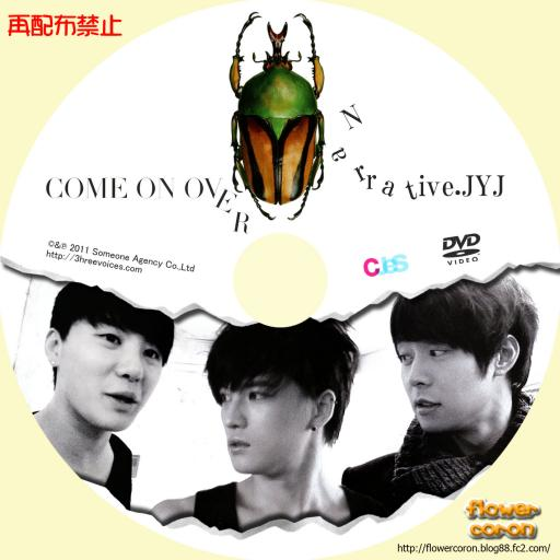 JYJ-COME-ON-OVER-Narrative.jpg