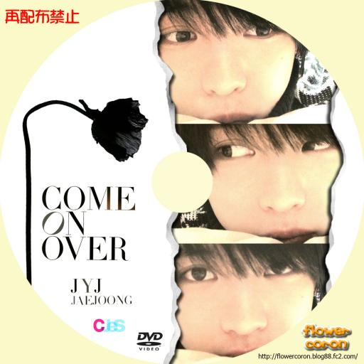 JYJ-COME-ON-OVER-jejung_20120624203258.jpg
