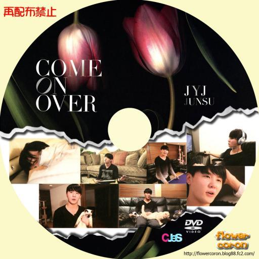 JYJ-COME-ON-OVER-junsu.jpg