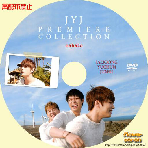 JYJ-PREMIERE-COLLECTION.jpg