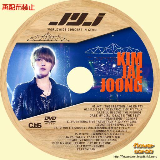 JYJ-SEOUL-CONCERT-JEJUNG_20120619151016.jpg