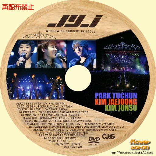 JYJ-SEOUL-CONCERT-JYJ_20120619151013.jpg
