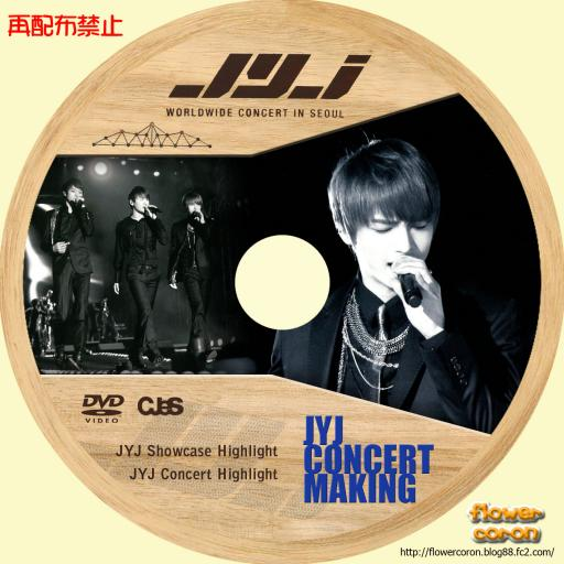 JYJ-SEOUL-CONCERT-MAKING.jpg