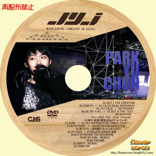 JYJ-SEOUL-CONCERT-YUCHUN_20120619151011.jpg
