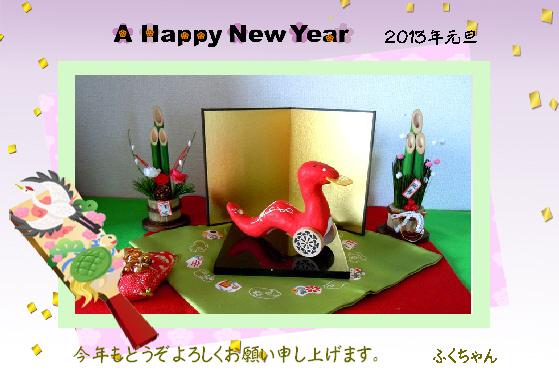 130101card.jpg