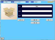 $e-learning フォルスクラブのブログ